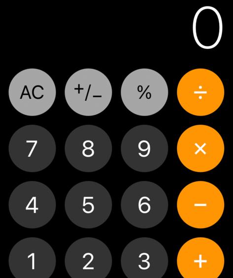 关于苹果iOS系统自带计算器没有退格键解决方法-第2张图片-哔哔娱乐网
