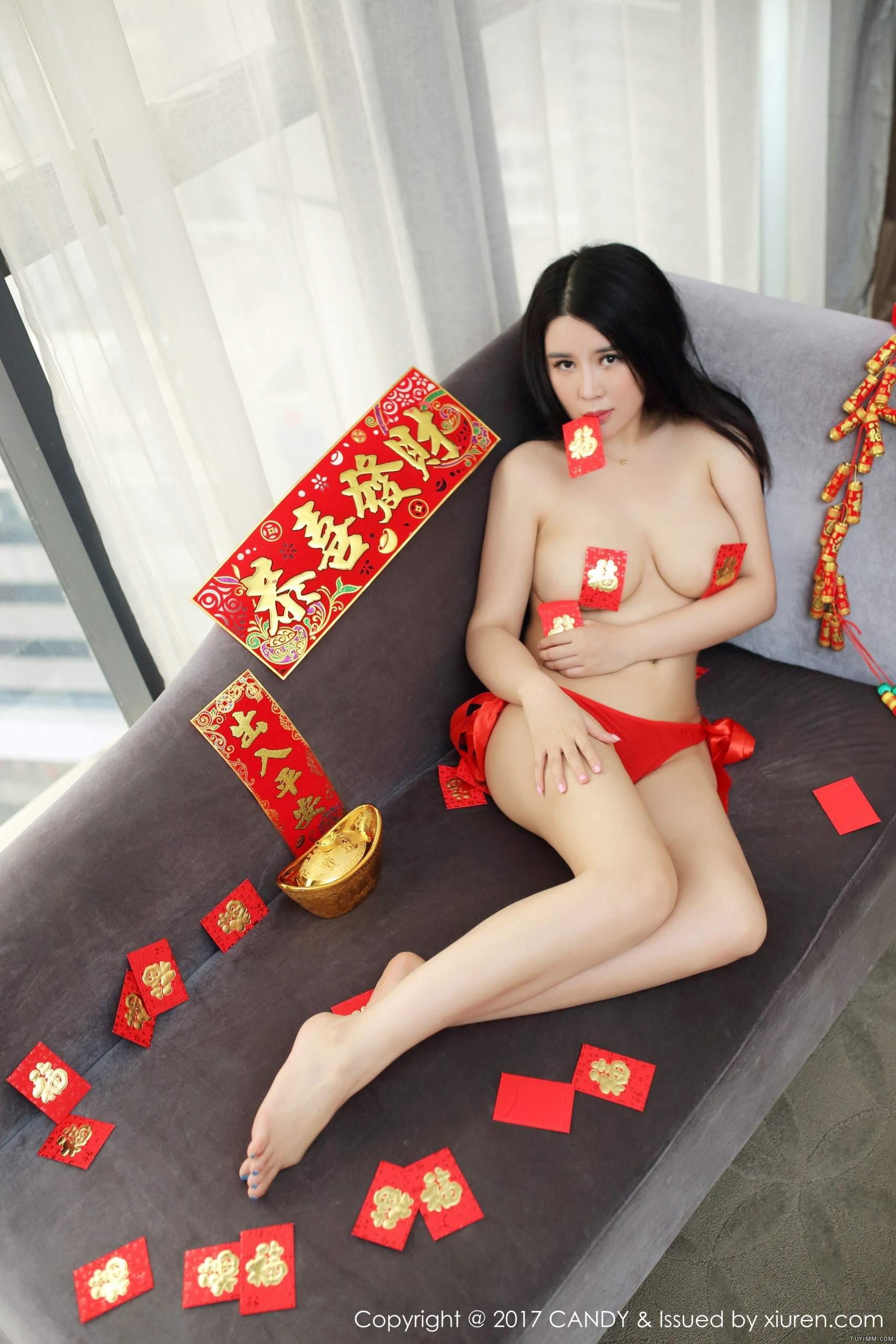 """[福利]红女郎的""""小刀娱乐资源网""""-第4张图片-哔哔娱乐网"""
