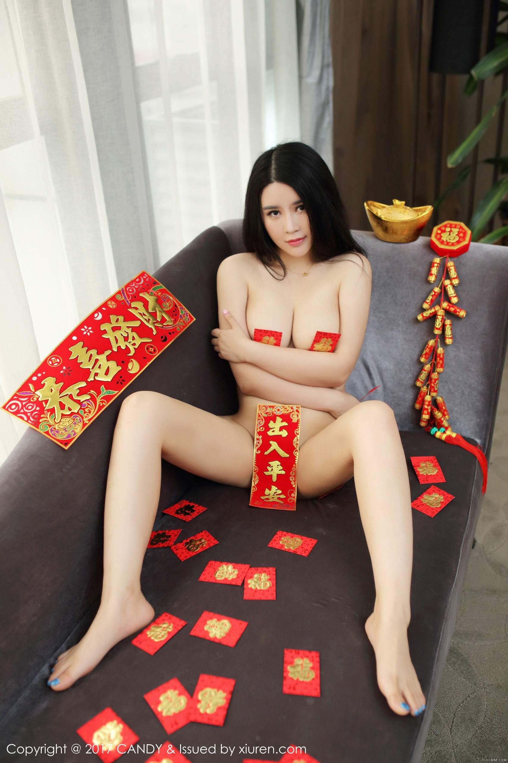 """[福利]红女郎的""""小刀娱乐资源网""""-第9张图片-哔哔娱乐网"""