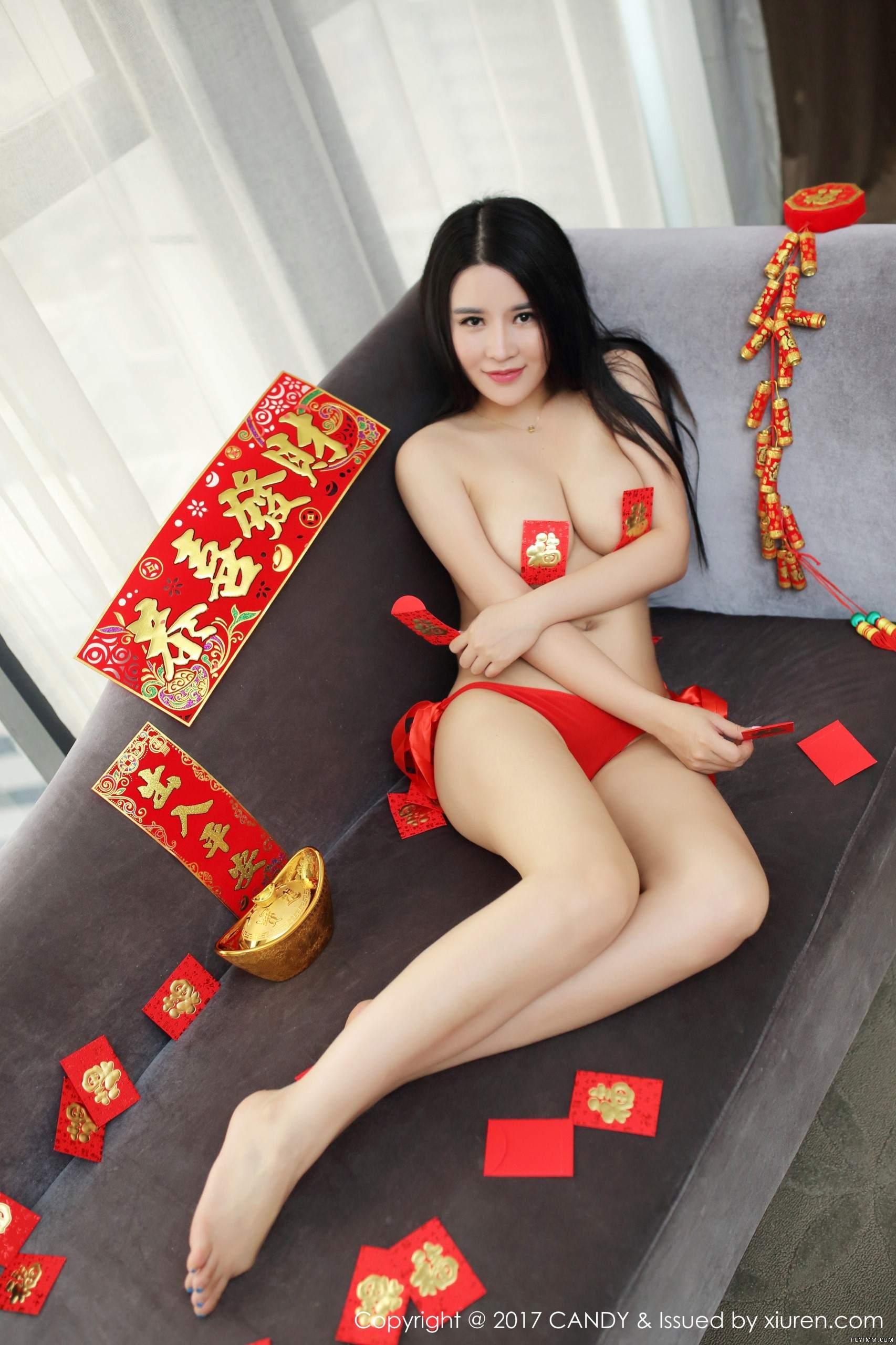 """[福利]红女郎的""""小刀娱乐资源网""""-第8张图片-哔哔娱乐网"""