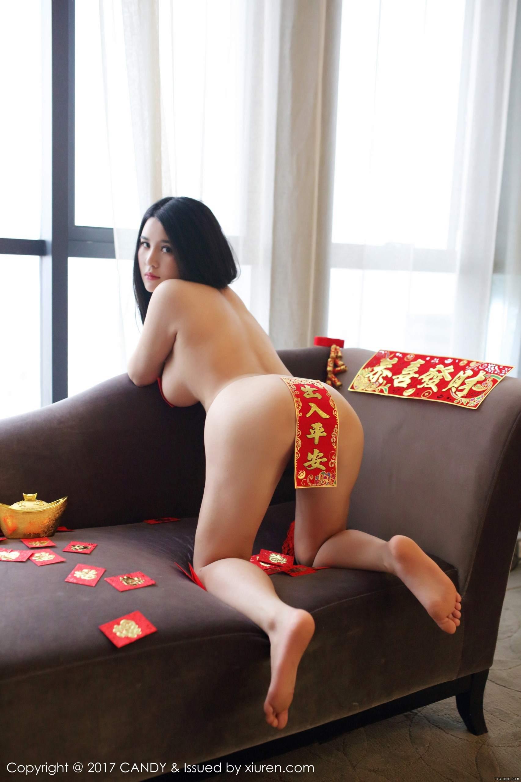 """[福利]红女郎的""""小刀娱乐资源网""""-第15张图片-哔哔娱乐网"""