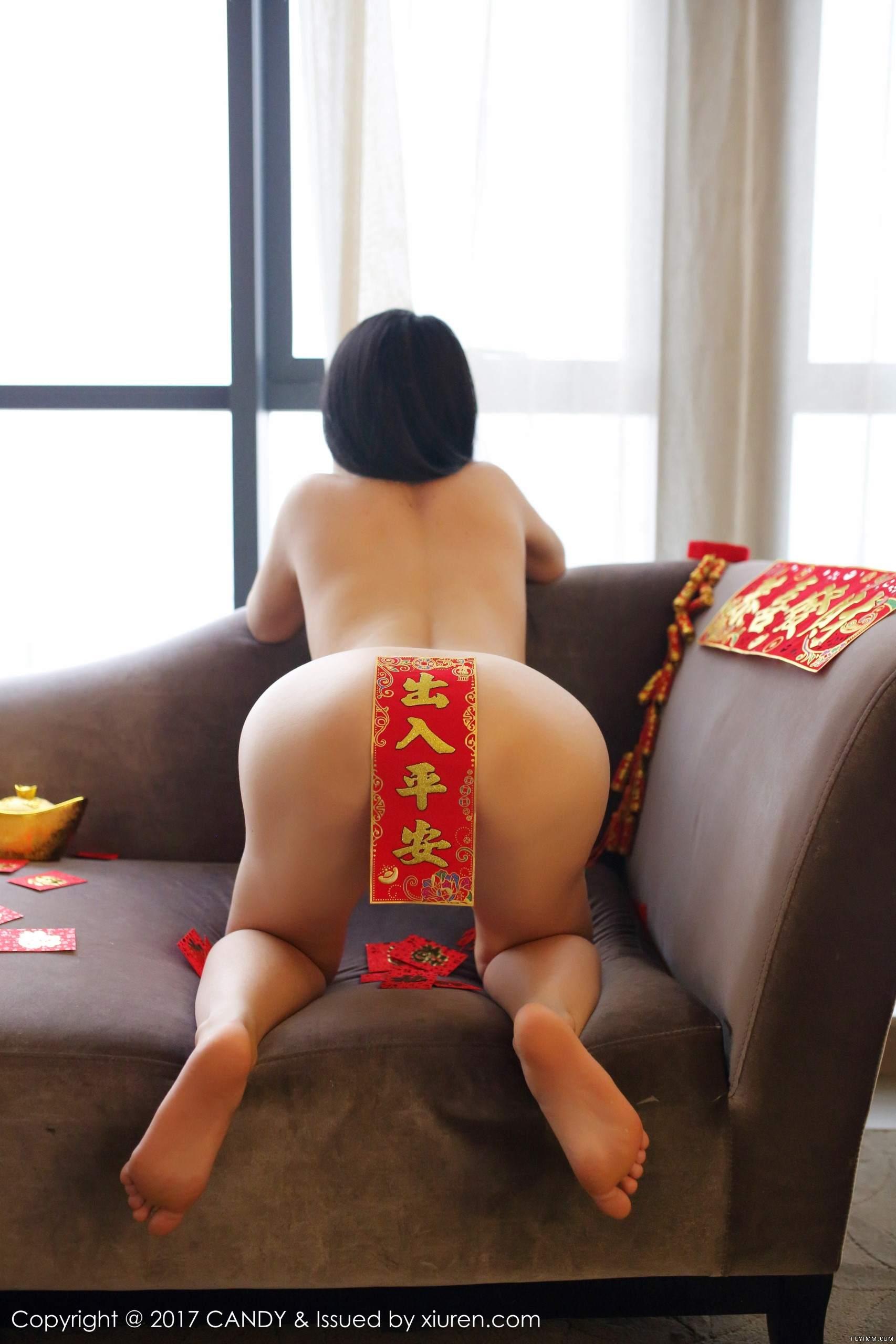 """[福利]红女郎的""""小刀娱乐资源网""""-第17张图片-哔哔娱乐网"""