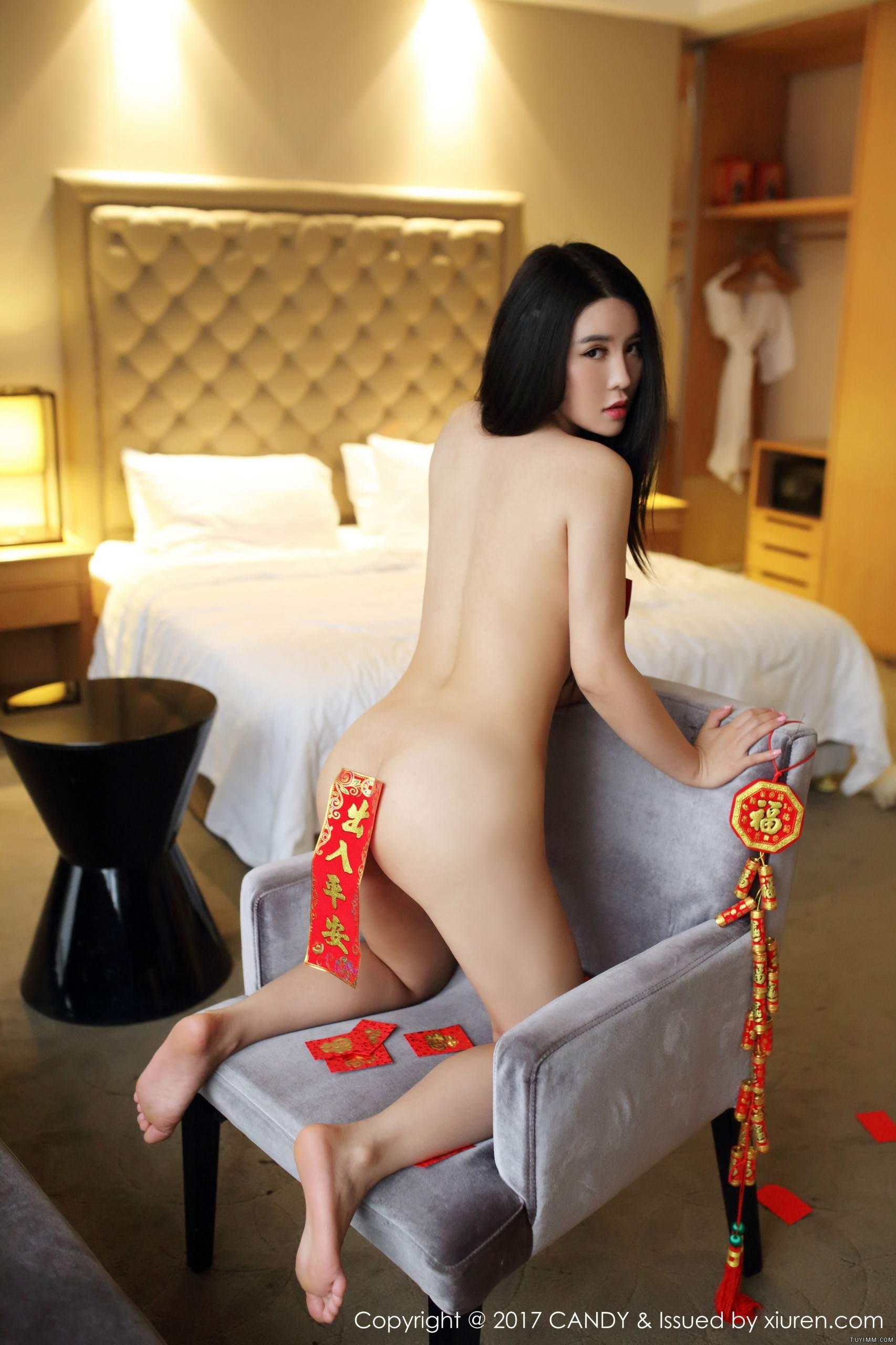 """[福利]红女郎的""""小刀娱乐资源网""""-第22张图片-哔哔娱乐网"""