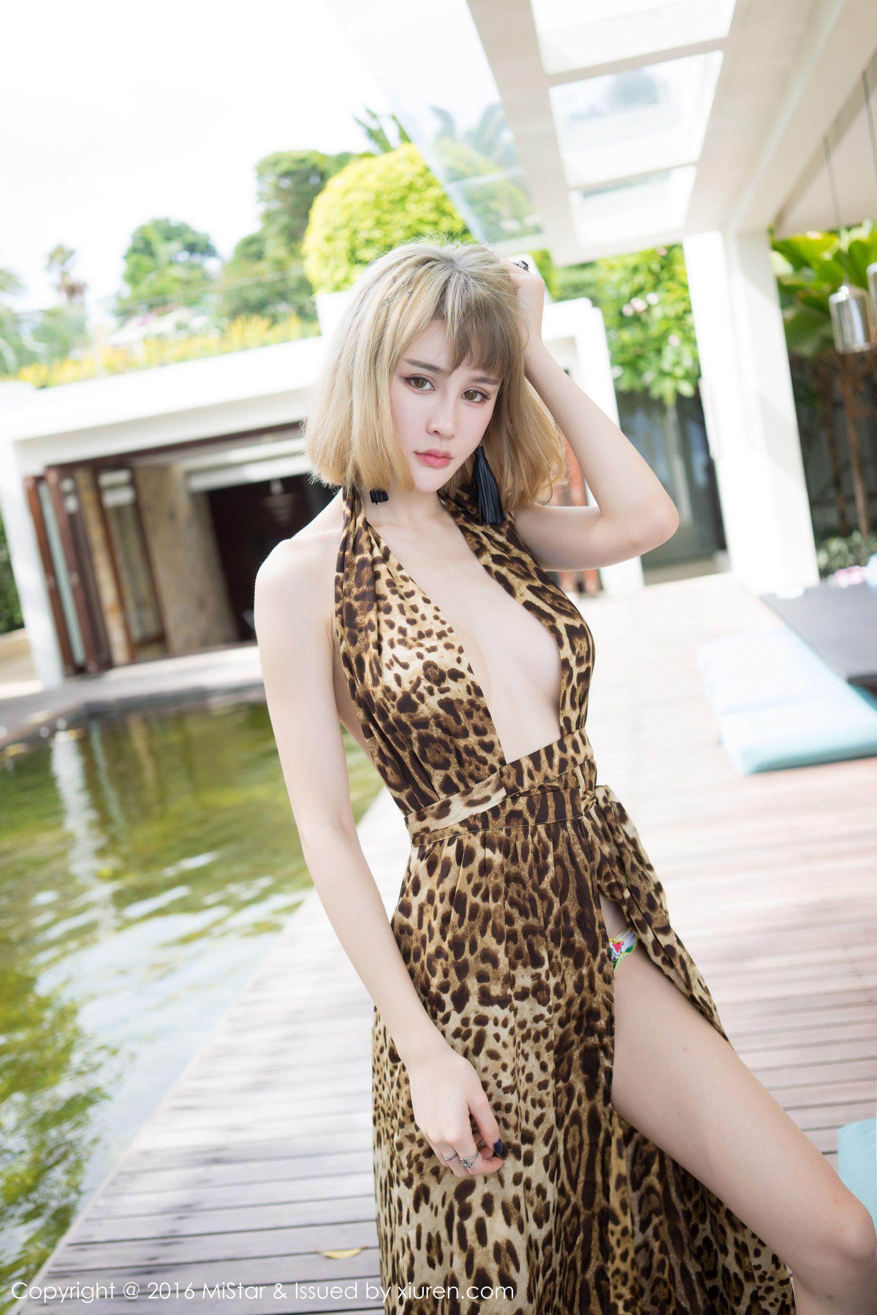 Cheryl青树性感豹纹吊带裙+气质长裙-第1张图片-哔哔娱乐网