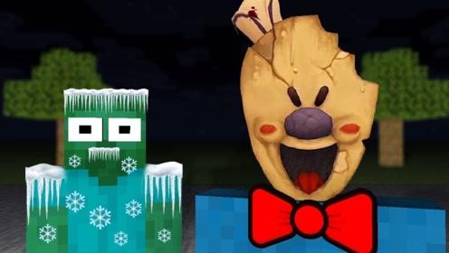 团团玩的恐怖游戏是什么_团团玩的恐怖游戏推荐-第1张图片-哔哔娱乐网